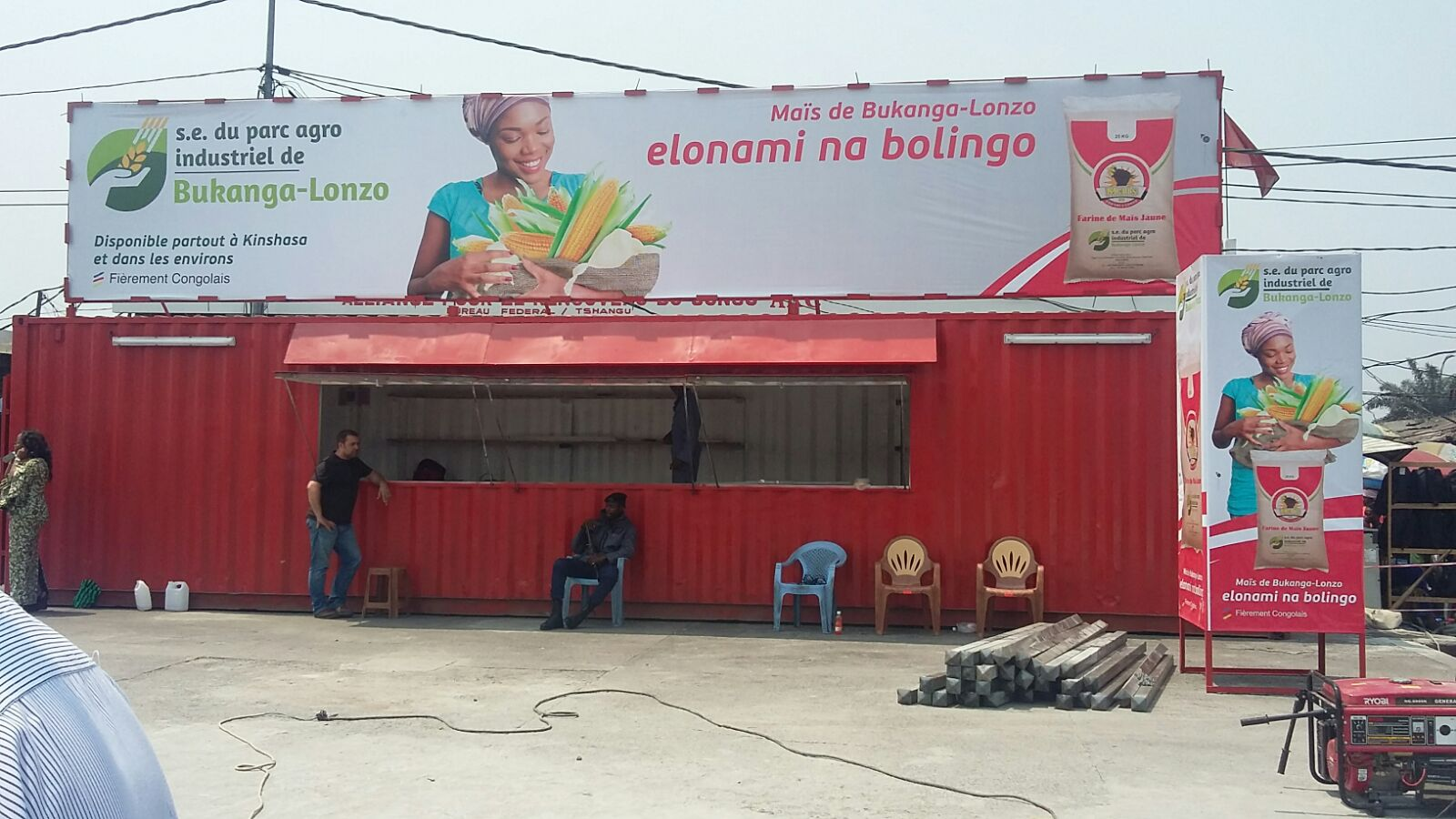 THE FIRST BUKANGA PRODUCE SHOP IN MUSINA